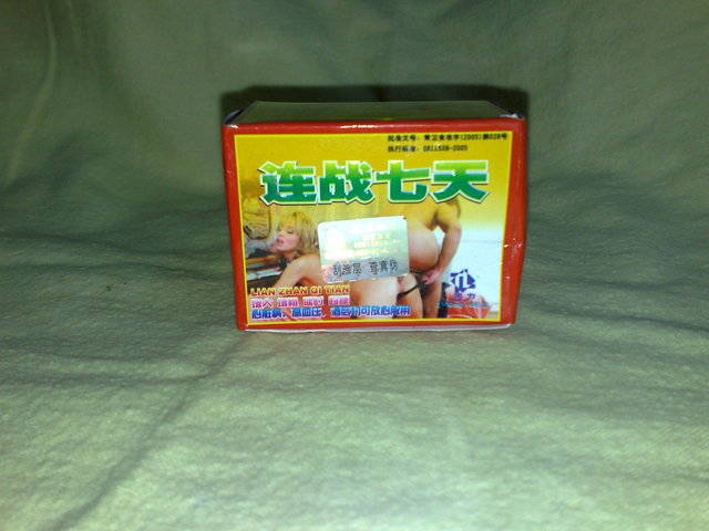 lian zhan qi tian men 39 s enhancement capsules for sale