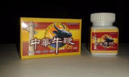cipro 750 mg siprofloksasin